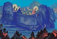 Мадонна Лаборис (Труды Богоматери), 1933