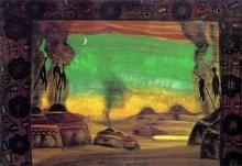 Половецкий стан, 1909. Эскиз декорации к опере А.П.Бородина Князь Игорь