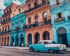 Яркая Куба
